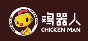 雞器人炸雞