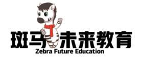 斑马未来教育