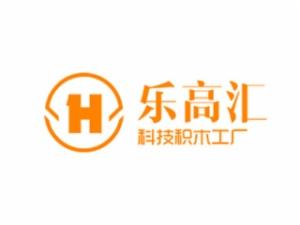 樂高匯科技積木工廠