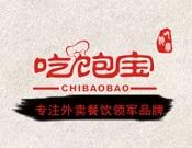 吃飽寶中式快餐