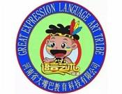 童话gu大zuibayuyan艺术部落