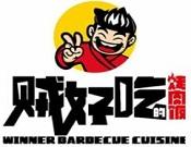 賊好吃烤肉飯