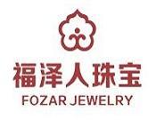 福泽人珠宝