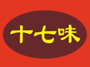 十七味黄焖鸡米饭