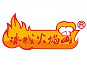 冰城火焰山烤肉拌飯