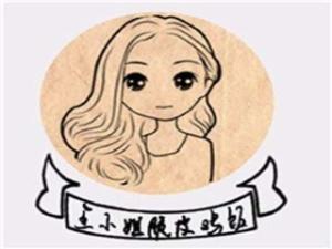 王小姐脆皮鸡排饭