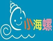 小海螺婴儿游泳馆