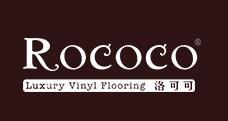 洛可可地板