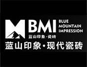 藍山印象現代瓷磚