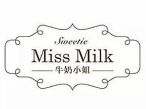 牛奶小姐甜品