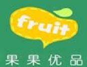 果果优品水果店