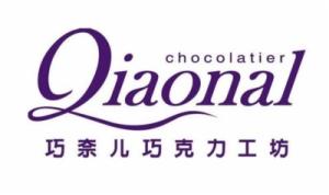 巧奈兒甜品