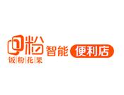 DD粉智能便利店