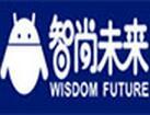 智尚未来智能生活馆