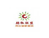辣椒聯盟麻辣香鍋