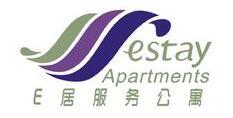 E居服務公寓