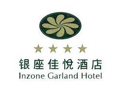 銀座佳悅酒店
