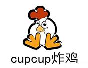 cupcup炸雞