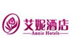 艾妮主題酒店