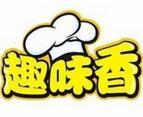 趣味香黄焖鸡米饭
