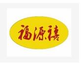 福源禧黄焖鸡米饭