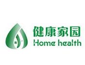 健康家園凈水器
