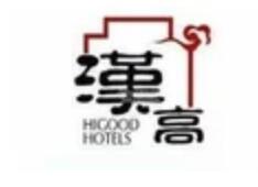 漢高精品連鎖酒店