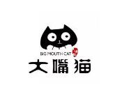 大嘴猫老成都串串火锅