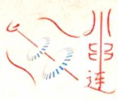 川串连串串香