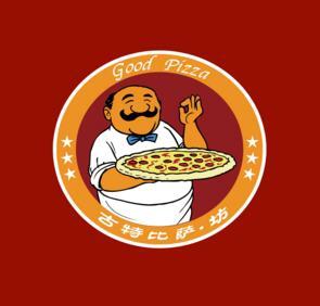 古特·披萨坊