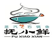 撫小鮮云南蒸汽石鍋魚