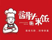 小杨阿森酱骨头米饭