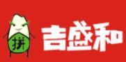 吉盛和中式快餐