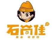 石尚佳石锅拌饭