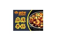 新食客麻辣香锅