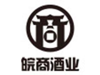 皖shang酒业