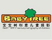 宝宝树儿童摄影