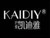 凱迪雅化妝品