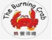 热蟹沸腾美式海鲜餐厅