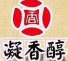 凝香淳火锅