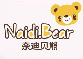 奈迪贝熊童装