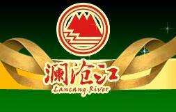 瀾滄江原生普洱茶