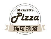 玛可瑞塔披萨