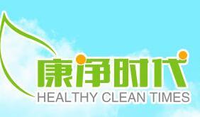 康净时代环保