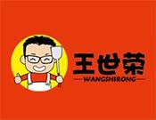 王世荣炸串炒饭