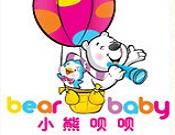 小熊唄唄五彩童裝