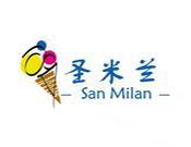 圣米兰冰淇淋