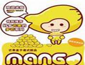芒果盒子甜品