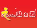 味之都中式快餐
