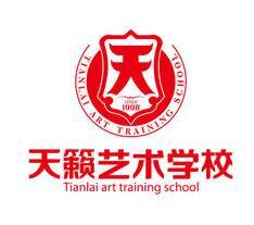 天籟藝術學校
